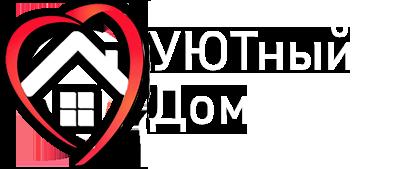 """Дом для престарелых в Минске, пансионат """"УЮТный дом"""""""